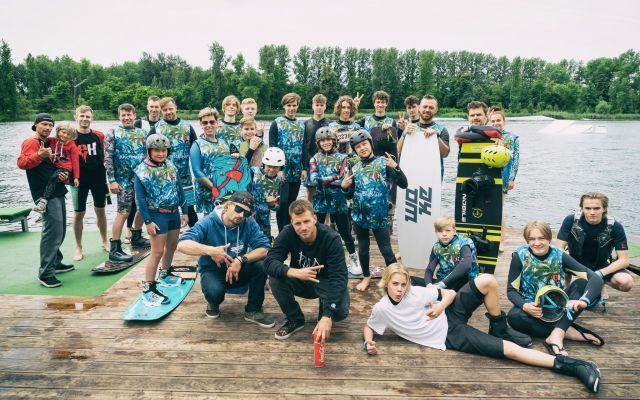 Wake Camp - Stawiki Sosnowiec