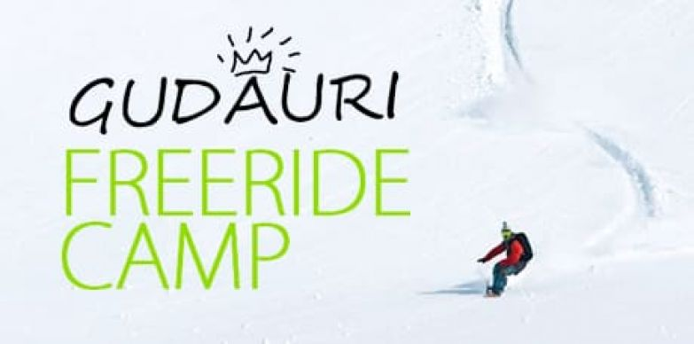 Freeride Camp Gudauri 2020